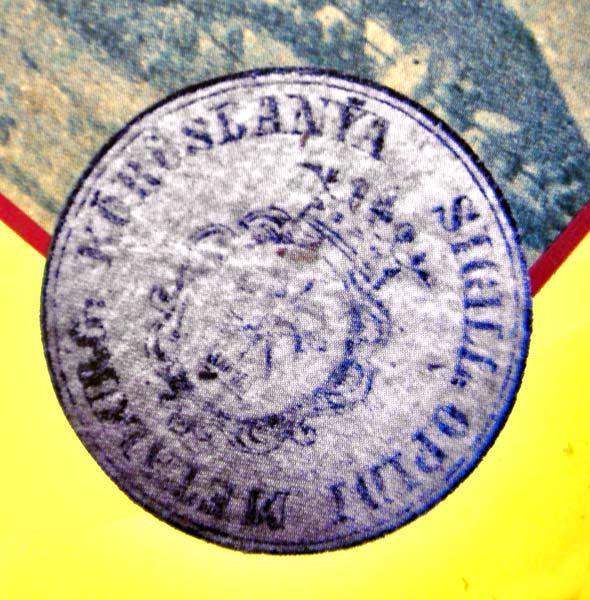 Sigiliul localității Baia de Criș